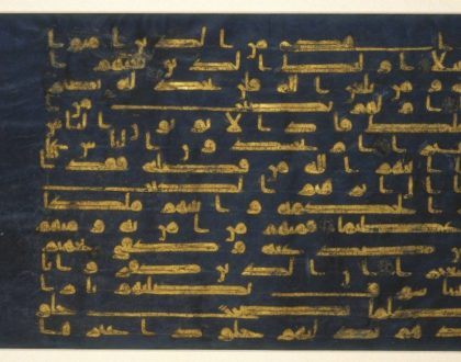 Arabic and the Art of Printing