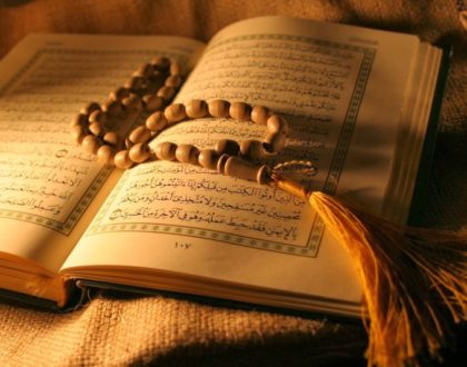The Protection of the Qura'n