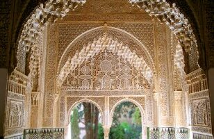 Looking into the Court Yard, Alhambra