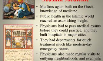 Physicians had to pass medical exams before they could practice, and they built hospitals in major cities. They had departments for quick treatment much like modern-day emergency rooms. Physicians also made regular visits to outlying neighborhoods and even jails to treat ill patients.
