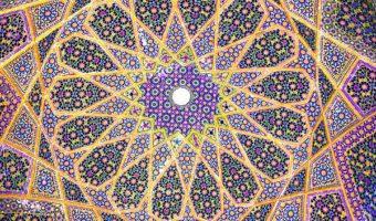 Islamic Geometry