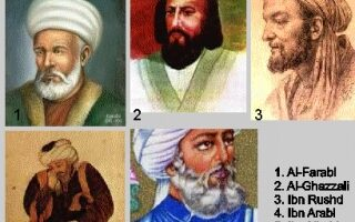 Islamic Philosophers