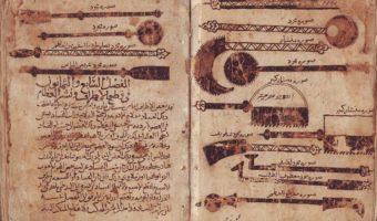 islamic midicine instruments